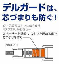 Zebra DelGuard 0.5mm Lead Mechanical Pencil, Pink Body (P-MA85-P) image 5