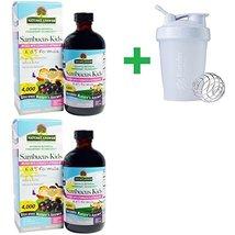Nature's Answer, Sambucus Kid's Formula, 4,000 mg, 8 fl oz (240 ml))(2 P... - $74.85