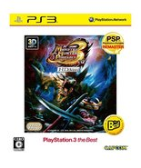 Monster Hunter Portable 3rd HD Ver., PS3 game (... - $29.95