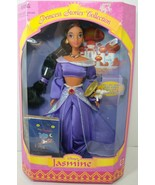 Disney Princess Stories Collection JASMINE doll from Aladdin Mattel 1997 - $13.50