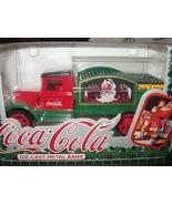 1994 Coca Cola Collectible Die-cast metal bank-Delivery truc - $106.25