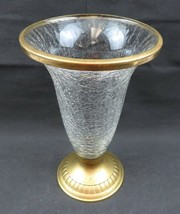 Mid Century tall trumpet vase brass n frosted glass craquelé MCM design  - $80.00