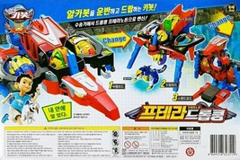 Hello Carbot Pteradrop Koong Pteranodon Transport Action Figure Toy image 2