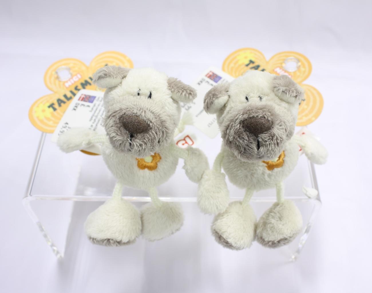 "NICI Dog Sharpei Pug Animal Plush Stuffed Toys Beanbag Key Chain Keyring 3"""