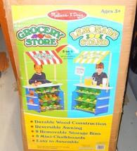 Melissa & Doug - Grocery Store / Lemonade STAND- New - $114.77