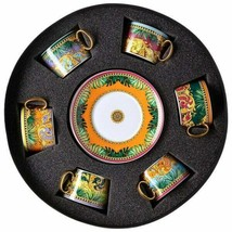 Versace Home Jungle Animalier Set with 6 tea cups saucer - $1,199.35