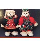 Hip & Hop Christmas Around The World Rope Dolls - $24.75