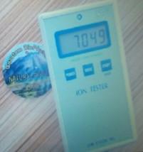 2-Quantum Biophysics (R) Intelligenti Misuratore 7k Neg Ioni Disco Emf - $9.00
