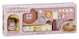 Furniture set of Sylvania family room set walnut squirrel-chan cell -184 - $38.09