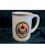 SAPPORO Beer Mug Stein Glass Tankard Vintage Japan Souvenir Franklin Min... - $9.95