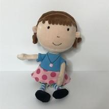 "Hallmark Princess Shara Tiara Plush Doll 10"" Tall No Sound - $18.52"
