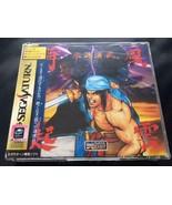 Sega Saturn Suiko performance Takeshi Fengyun restart SS software Official - $118.79