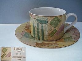Sango Vallet 4892 Cup & Saucer - $11.99