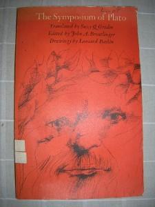 1970 LEONARD BASKIN Symposium PLATO poetry poet [1ST]