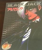 Black Jack ~ TV Chapter 1-6 300min English Dubbed