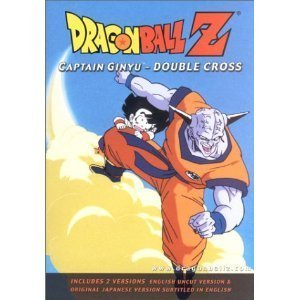 Dragon Ball Z: Captain Ginyu: Double Cross (Uncut and Edited Versions) DVD NEW!