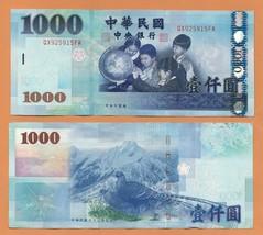 TAIWAN ND(2004) Very Fine 1000 Yuan Banknote Paper Money Bill P- 1997 - $46.61