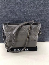 AUTHENTIC CHANEL Gray Quilted Calfskin Medium Gabrielle Hobo Bag