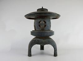 Maru Yukimi Gata, Japanese Antique Metal Lantern - YO23010027 - $1,834.39