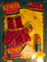 """1992  13"""" KENYA Beautiful Hairstyling PINK POLKADOT FASHION 'N HAIRDOS T... - $18.81"""