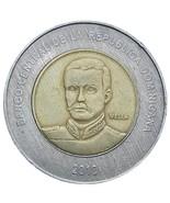 Dominican Republic 10 Pesos, 8.2g Brass/Copper ... - ₨192.96 INR