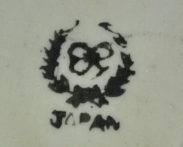Nippon Yoko Boeki Co Small White Ceramic Swan