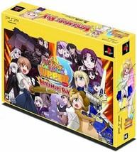 PSP Fate/Tiger Colosseum Upper Megamori Box Complete set - $72.27