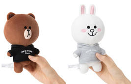 LINE Friends New York Edition BROWN CONY 18cm Hoodie Plush Doll Characte... - $23.98