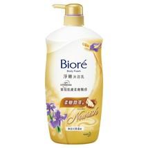 Kao Biore Body Soap Pump Kanagawa Iris 33.8Oz