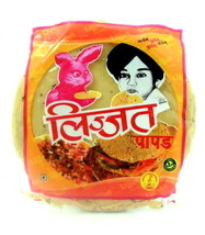 Lijjat Papad Papadum 200GM Udad Garlic From India Fresh crispy - $12.00