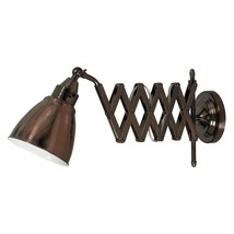 Kenroy Home Floren Swing Arm Lamp - Copper Bronze - $247.68