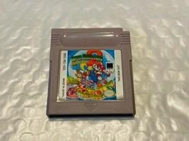 Super Mario Land 2 - Nintendo Game Boy - $20.00