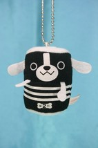 San-X Dry cell battery Dog Plush Doll Keychain Charms B - $19.99
