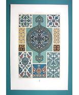 TURKEY Ottoman Glazed Tiles Earthenware - COLOR Litho Print A. Racinet - $30.60