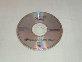 Street Fighter Alpha: Warriors' Dreams, Game Only, Sega Saturn - $17.99