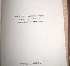 M Gorky Children Short Stories Book Vintage Hebrew Israel 1955 Ivanon Tipshon  image 2