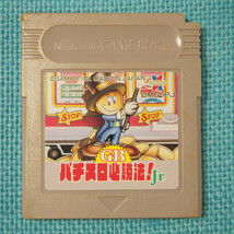 GB Pachislot Hisshouhou Jr. (Nintendo Game Boy GB, 1994) Japan Import - $3.70