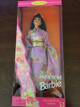 Japanese Barbie Doll Dolls Of The World Collection Mattel BNIB - $14.99