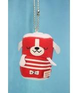 San-X Dry cell battery Dog Plush Doll Keychain Charms E - $19.99