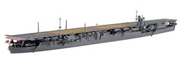 Fujimi model 1/700 features EASY series No.12, Navy military aircraft carrier So - $48.00