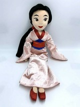 Disney Store Princess Mulan Plush Doll Pink Sparkle Kimono Red Blue - $21.99