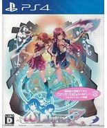 "PS4Omega Labyrinth Z (first time Sealed Bonus) Weapons ""kokesiransu"" &... - $98.22"