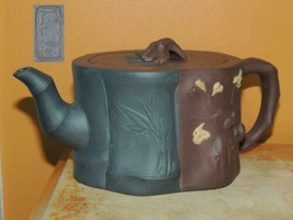 "Vintage Chinese 4"" Yixing Zisha Teapot Brown & Blue Tree Bamboo Vintage ... - $58.49"