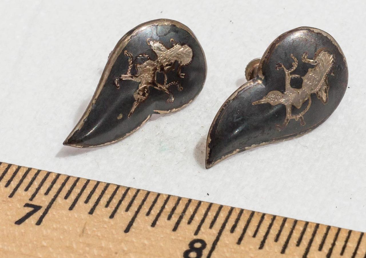 Vintage Sterling Silver Screw On Clip On Earrings Jewelry jds