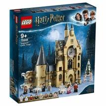 LEGO Harry Potter Hogwarts Clock Tower Castle Set (75948) – NIB! - $168.25