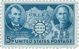 1942 5c China Resistance US Postage Stamp Catalog Number 906 MNH
