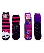MONSTER HIGH MY LITTLE PONY Pinkie Pie Mucklucks Padded Slipper Socks Ag... - $8.99