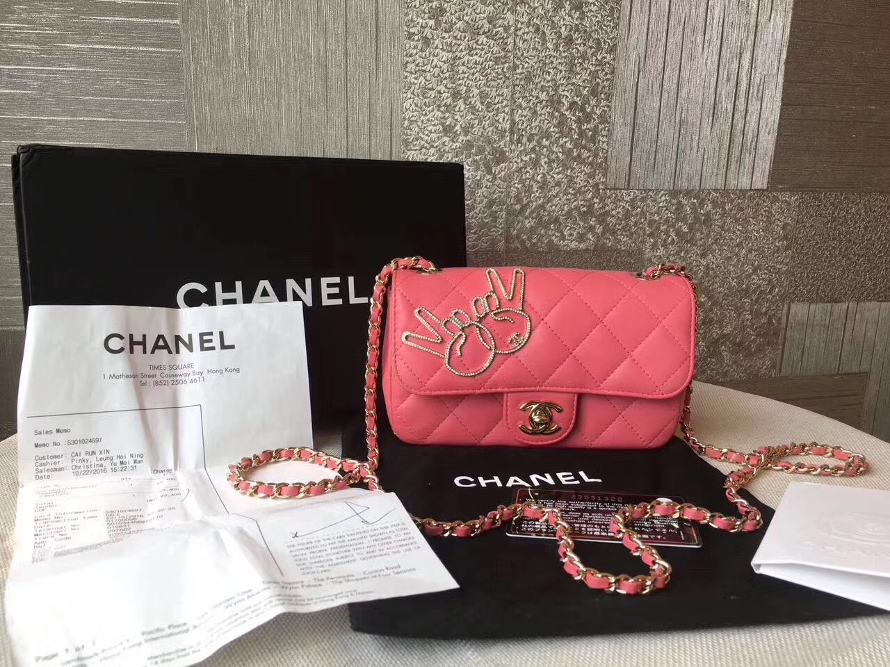 AUTHENTIC CHANEL 2017 LIMITED EDITION PINK PEACE SIGN MINI RECTANGULAR FLAP BAG