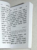 "Lot 10 Judaica Pocket Size 2"" Psalms Tehilim Prayer Kabbalah Book Hebrew Bible image 5"