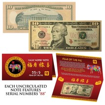 2019 Lunar Chinese YEAR of the PIG Lucky Money US $10 Bill Red Foldover - S/N 88 - $47.64